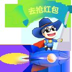 龙川网站建设